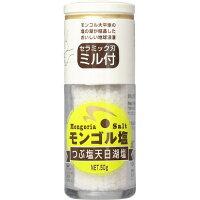 木曽路物産 モンゴル塩 ミル付き 60g