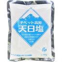 チベット高原 天日塩 1kg