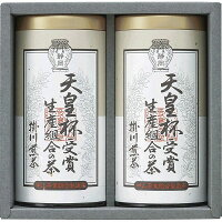 天皇杯受賞生産組合の茶 IAT-25