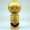 創作 卯三郎こけしSTW-0350 スターウォーズ C-3PO『15年09月予定』