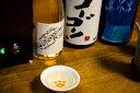 芳水 生もと仕込 特別純米酒 1.8L