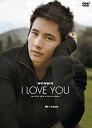 ウォンビン PRIVATE DVD & Photo Book(スペシャル限定版)/DVD/KJDP-0003