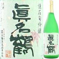 真名鶴 懐石旬吟醸 1.8L