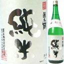 真名鶴 氷点囲い純米酒 瓶 1.8L
