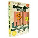ローラン SAKURABAR PLUS FOR X MACINTOSH CD-ROM SAKURABARPLUM