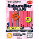 SakuraBar PLUS for MacOS X 10ライセンス