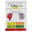ローラン 郵便カスタマーバーコード作成ソフトYuBar Ver3.0サーバー