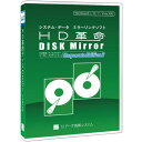 アーク情報システム HD革命/DISK Mirror Corporate Edition2 VLA1