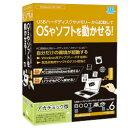 アーク情報システム BOOT革命/USB Ver.6 Professional アカデミック
