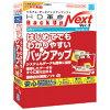 アーク情報システム HD革命/ BackUp_Next_Ver.3_Standard_通常版 S-6233