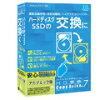 アーク情報システム HD革命/CopyDrive Ver.7 アカデミック版