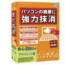アーク情報システム HD革命/Eraser Ver.6 パソコン完全抹消 アカデミック版 S-6425
