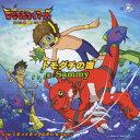 トモダチの海/CDシングル(12cm)/NECM-12014