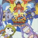 デジモンフロンティア キャラクターソング・コレクション「サラマンダー」/CD/NECA-30072
