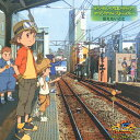 デジモンフロンティア オリジナルストーリー 伝えたいこと/CD/NECA-30084
