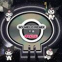MYMELO REMIX 黒盤/CD/NECA-20024