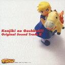 金色のガッシュベル!!オリジナルサウンドトラックIII/CD/NECA-30164