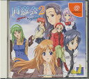 DC 同窓会2 ~again&refrain~ Dreamcast