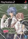 好きなものは好きだからしょうがない!!-RAIN- Sukisyo! Episode #03