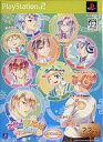 PS2限乙女的恋革命 ラブレボ 初回限定版