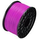 ムトーエンジニアリング ABS樹脂 フィラメント3.0mm ABS 紫 MAGIX-ABS-30PU