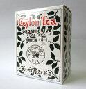 えいこく屋 有機紅茶 ウバ茶 80g