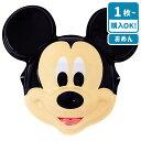 ミッキーマウス/マスク キャラお面ディズニー マルカ