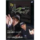 モーリス MORRIS DVD The わかさぎVer.03