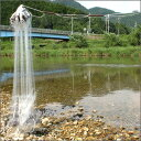 北山製網 銀立 付きクサリ岩 27m×90cm 半目19.5mm 1082