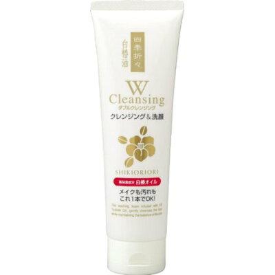 四季折々 白椿油ダブルクレンジング洗顔フォーム(190g)