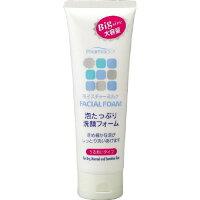 ファーマアクト 泡たっぷり洗顔フォーム 大容量タイプ(160g)