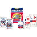 熊野油脂 洗剤&薬用ハンドソープセット NO.333