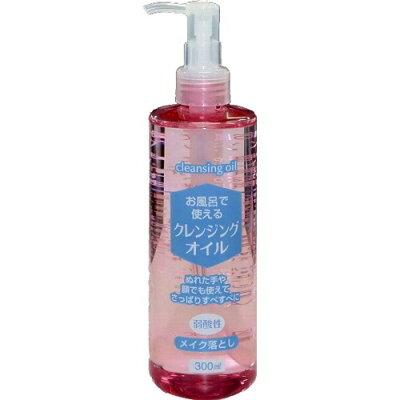 お風呂で使えるクレンジングオイル(300mL)
