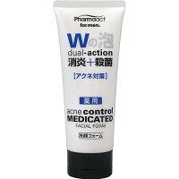 ファーマアクト メンズ 消炎+殺菌薬用洗顔フォーム(130g)