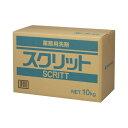 熊野油脂 業務用洗剤 スクリット10kg