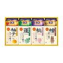 熊野油脂 四季折々 薬用入浴剤セット SB-20