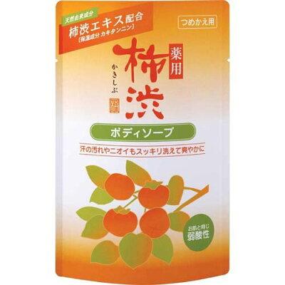 薬用 柿渋 ボディソープ 詰替用(350mL)