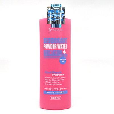 デオドラントパウダーウォーター クールピーチの香り 200mg デオドラント