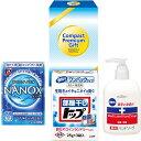 熊野油脂 コンパクトプレミアムギフト NO.142