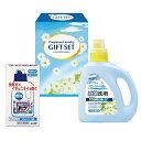 熊野油脂 香りの液体洗剤セット RK-10K