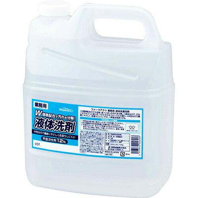 ファーマアクト 液体洗剤(4L)