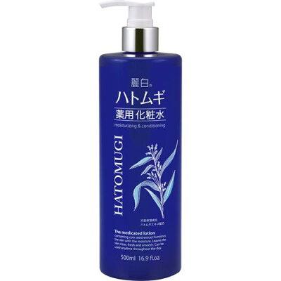 麗白 ハトムギ薬用化粧水(500ml)