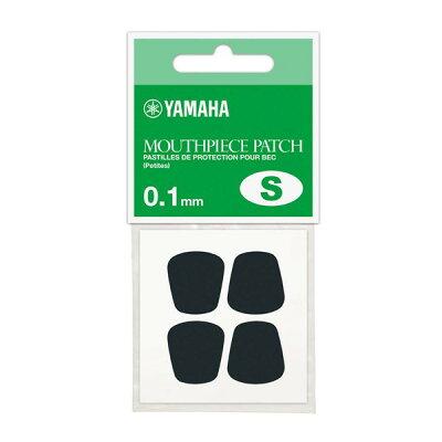 YAMAHA / ヤマハ MPPAS1 マウスピースパッチ Sサイズ 0.1mm