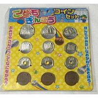こどもぎんこう コイン  知育玩具 学習玩具