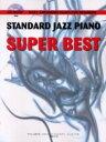 楽譜 スタンダード・ジャズ・ピアノ スーパーベスト CD付 CD BOOK やさしく弾ける