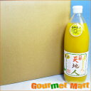 物産食品 北海道自然造り 天地人 黄金トマトジュース 瓶 1L