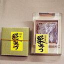 九州蜂の子本舗 国産極巣みつ セット