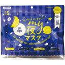 MAINICHI MY夜マスク(30枚入)