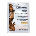 PETROMAX ペトロマックス HK500ヨウ マントル
