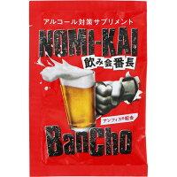 白鳥製薬 NOMI-KAI BanCho 飲み会番長 アンフィス配合 4粒